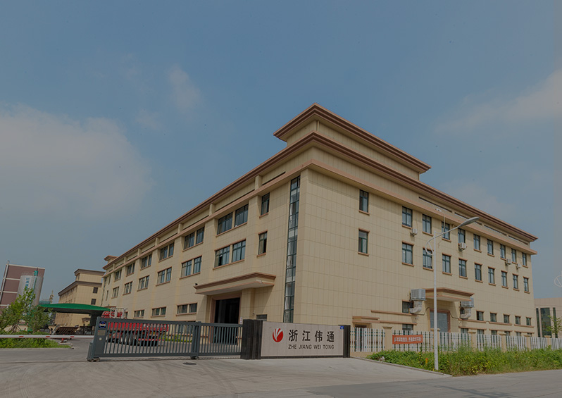 factory of Zhejiang Weitong Composite Material Co., Ltd